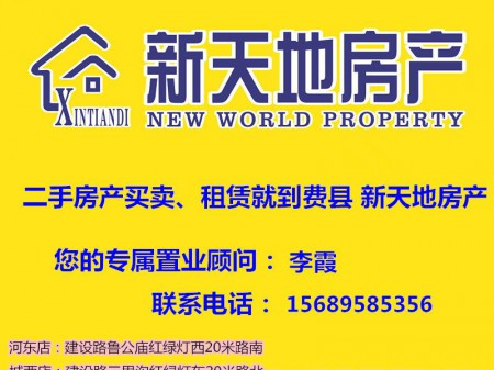 信合村4楼精装3室2厅 带25平车库110万  证过五省税