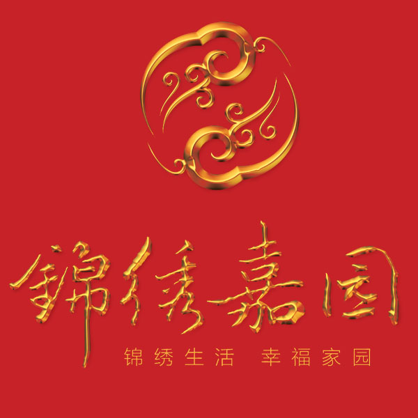 薛庄锦绣嘉园logo