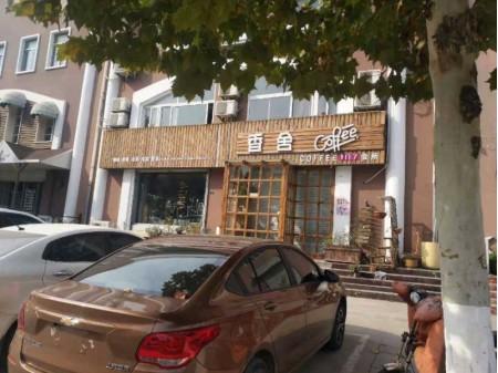 明瑞华庭旺铺出售。东城新区核心地段,投资创业福地