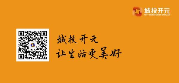 城開上府|當代中國府的建筑禮序