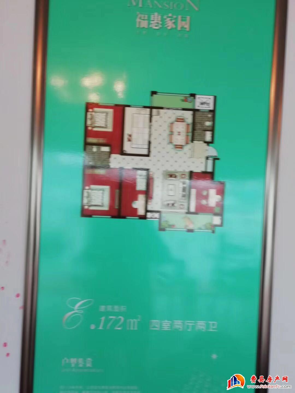 福慧家园,洋房5楼,65万