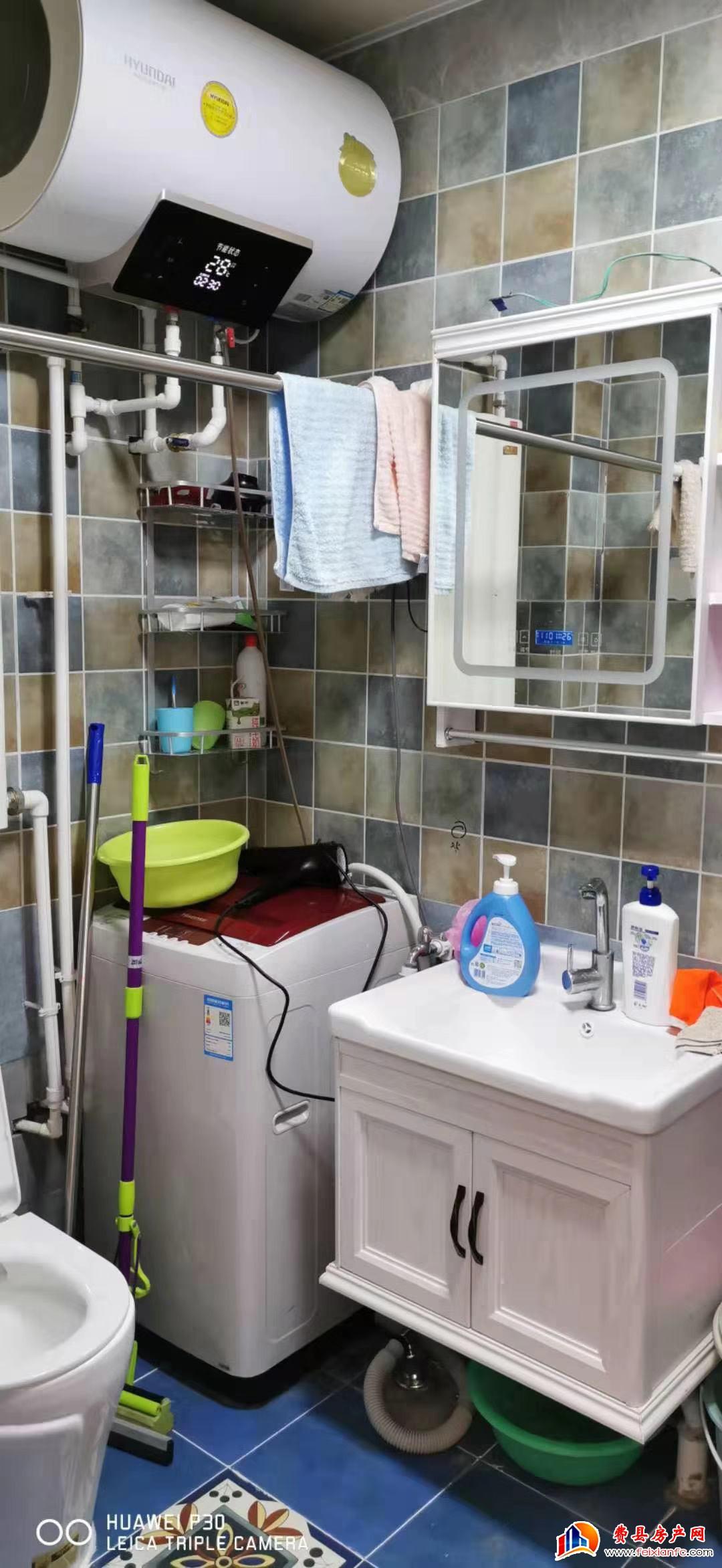 佳禾公寓48平阳面,双气,家具家电齐全,环境优美。