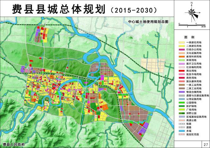费县县城总体规划(2015-2030)》成果方案批前公示