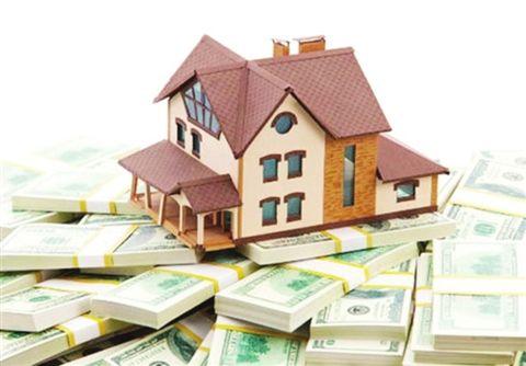 购买二手房商业贷款能贷多少年?三点因素有关
