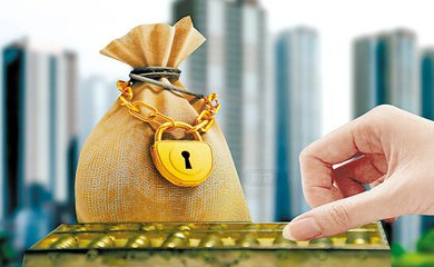 提前还房贷利息应该怎么算?看完这个就懂了